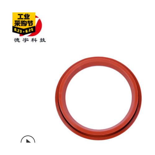 氟橡胶密封件圆顶阀密封圈天然橡胶气缸密封圈支持定做景县厂家