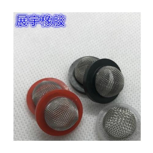 四分硅橡胶凹凸型304不锈钢过滤网密封圈软管出水咀防堵垫皮圈