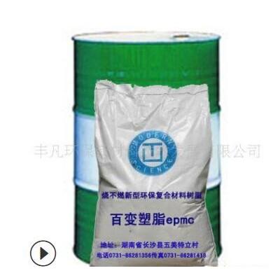 湖南橡塑保温材料+EPS+XPS+PU防火阻燃剂+不燃液百变塑脂+防火A