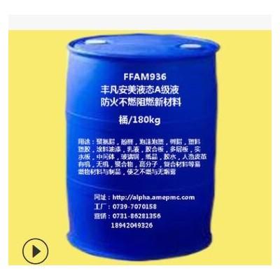 塑料板橡塑板塑脂制品火烧不裂/不皲裂/不缩裂新材料配方技术