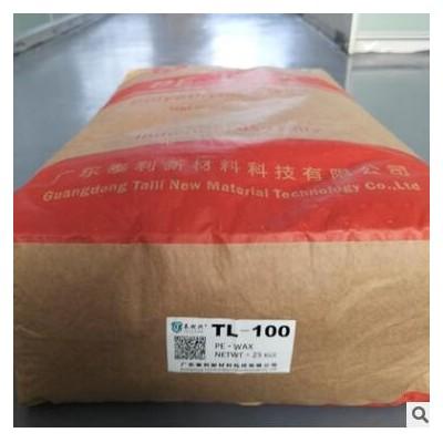 厂家供应聚乙烯蜡TL-500C沥青高温改性剂