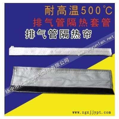 供应橡塑保温管 耐高温热帘 隔热帘