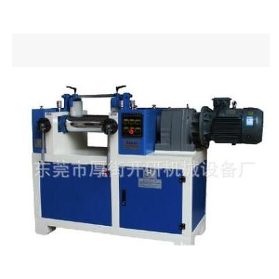 供应开研-橡胶开炼机,小型炼胶机,广东橡胶开炼机