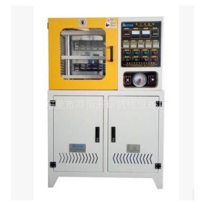 开研实验室用高品质橡塑小型平板硫化压片机20T 30T 50T 100T