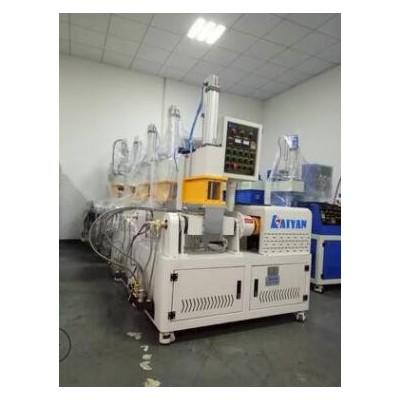 厂家直销MIM金属粉CIM陶瓷粉塑料橡胶0.5升小型快开式密炼机