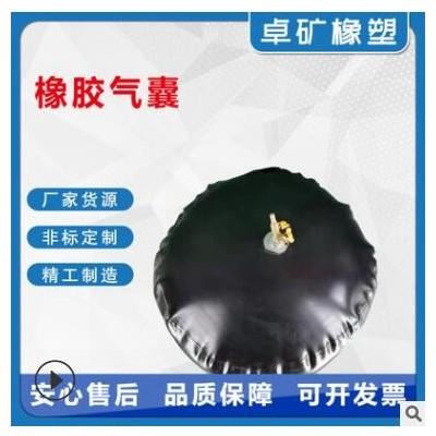 厂家供应管道充气橡胶封堵气囊 建筑施工污水管道堵水橡胶气囊