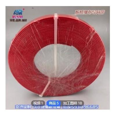 定制 酚醛加布导向带 可裁剪任意尺寸 耐磨度高