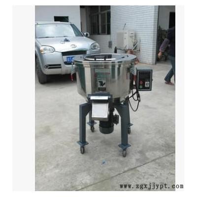 塑料搅拌机 25KG立式混合机 东莞搅拌机 大型混合机