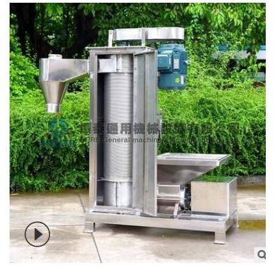 广州7.5KW不锈钢立式脱水机 塑料橡胶颗粒立式甩干机脱水机