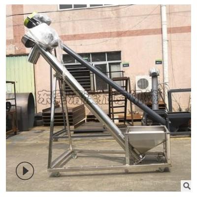 东莞螺旋塑料颗粒上料机 粉末推料上料机 不锈钢螺旋上料机厂家