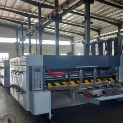 纸箱机械 全自动高速四色水墨印刷开槽模切机 全套纸箱机械