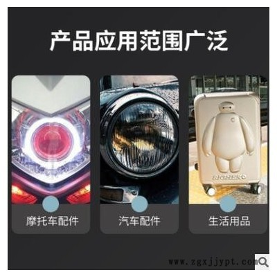 加纤PBT材料 LED灯饰材料 加纤20%高流动性高韧性加纤PBT