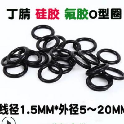 厂家直供黑色橡胶皮圈O型圈 丁腈胶圈外径21 22 23 25~40*线径1.5