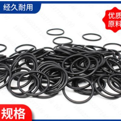 丁晴橡胶O型圈 直径线径3mm 外径10-130mm 耐高温耐腐蚀密封圈