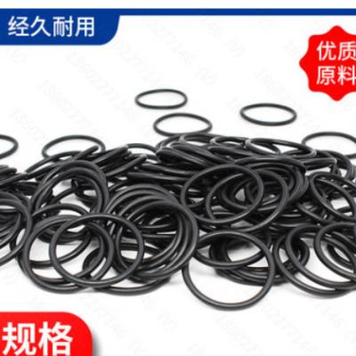 丁晴橡胶O型圈 直径线径3.5mm 外径12-108mm 耐高温耐腐蚀密封圈