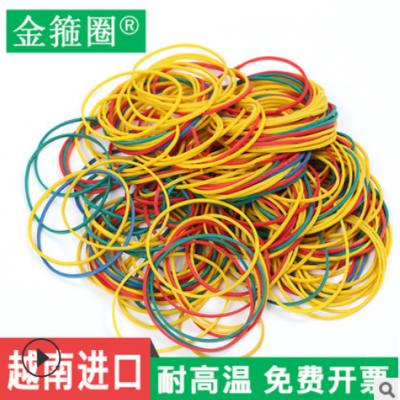 包邮50*1.4实彩色厂家直销加宽大圈橡皮筋橡胶圈橡皮圈牛皮筋环保