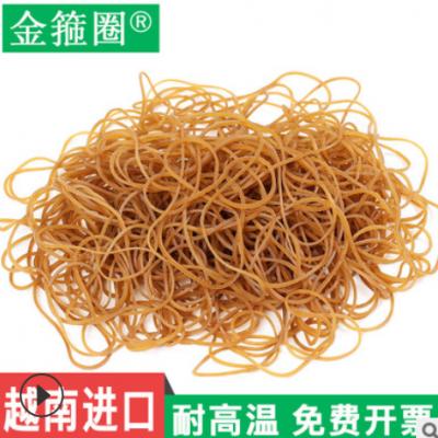 包邮102*1.4本色厂家直销越南常规橡皮筋橡胶圈橡皮圈牛皮筋批发