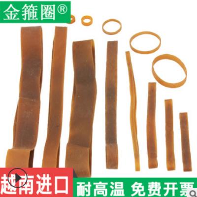 包邮本色热销越南原装加宽加粗款橡皮筋橡胶圈橡皮圈牛皮筋环保