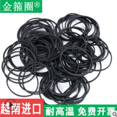 包邮38*1.4黑色厂家直销越南橡皮筋橡胶圈橡皮圈牛皮筋绑假发