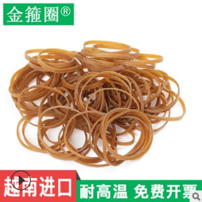 包邮50*4本色厂家直销越南原装粗款橡皮筋橡胶圈橡皮圈牛皮筋环保