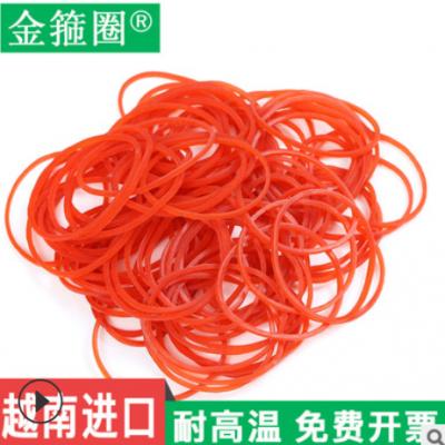包邮38*1.4红色越南原装厂家批发蔬菜捆绑橡皮筋橡皮圈环保牛皮筋
