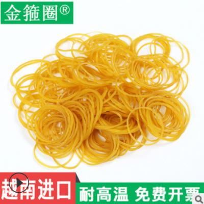 包邮25*0.9黄色现货供应越南皮筋皮筋橡皮圈橡胶圈牛皮筋绑塑料袋