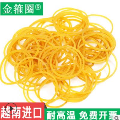 包邮32*1.4黄色工厂直销越南橡皮筋橡胶圈橡皮圈牛皮筋办公文具