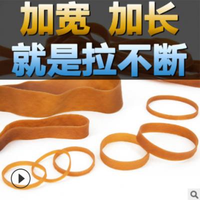 包邮本色越南原装加宽加粗款橡皮筋橡胶圈橡皮圈牛皮筋环保批发