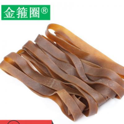 包邮127*15本色厂家直销越南粗款橡皮筋橡胶圈橡皮圈牛皮筋环保
