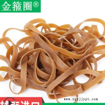 包邮600*10本色越南原装厂家直销加粗的橡皮筋橡胶圈橡皮圈牛皮筋