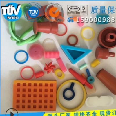 定制定做硅橡胶制品开模 硅胶圈塞垫定制 硅胶产品杂件配件定作