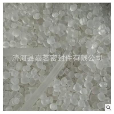 注塑用透明TPE原料颗粒 耐高温热塑性弹性体颗粒