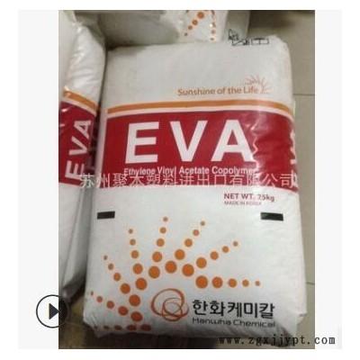 韩国韩华EVA HANWHA EVA 1533 电线电缆应用EVA 塑料颗粒
