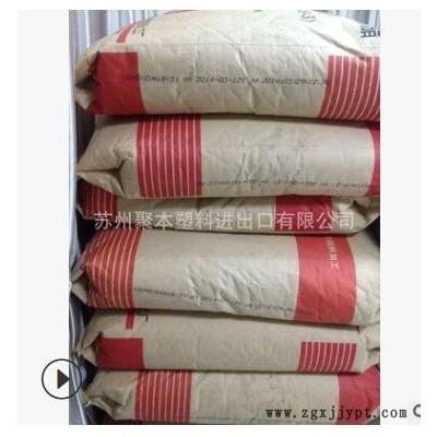 北京有机 EVA 14-2 Y2022 EVA树脂 塑料颗粒