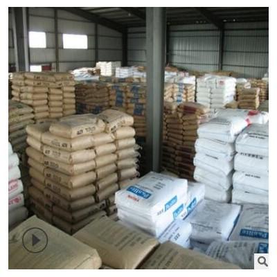 PPGF30白色无碱玻纤增强PP,高韧性,高强度,耐高温140度