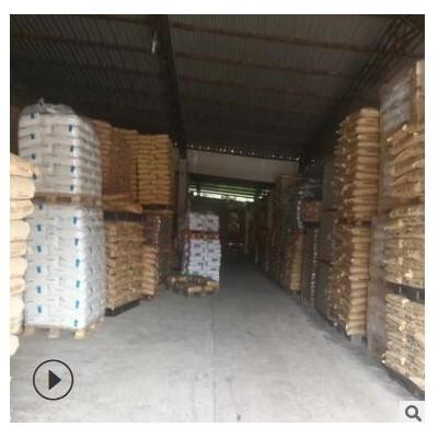 EVA/美国杜邦/2044 挤出级eva原料吹塑级 EVA乙烯-醋酸乙烯共聚物
