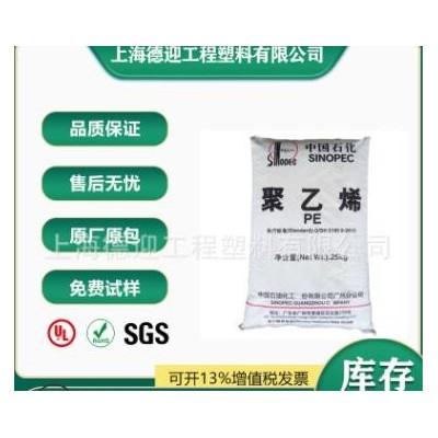 LLDPE广州石化 M2320 用于瓶盖 线材 吹塑 中空 瓶盖 注塑件