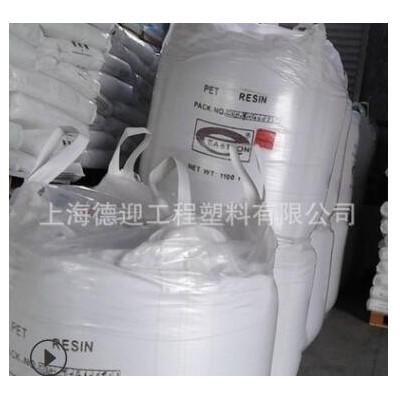 PET/远纺上海/ CB-602A 透明级 食品级 水瓶 油瓶 挤出注