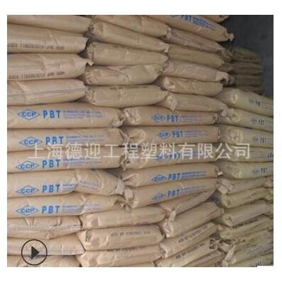 PBT 漳州长春 4830NCB 玻纤 阻燃本色 电气盖等 塑料颗粒原料