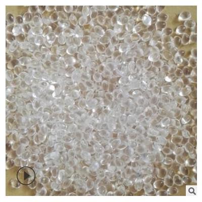 聚醚德国巴斯夫TPU塑料 E1185A10高透明tpu颗粒 耐磨聚氨酯弹性体