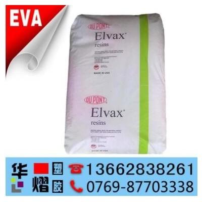 增韧级 热稳定性 EVA 美国杜邦 40W 透明 高流动 食品级 塑胶原料