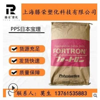 增强级 导电级PPS日本宝理7140A4 导电耐磨pps 碳纤增强pps