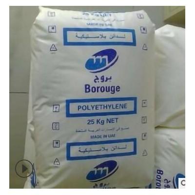 LLDPE博禄化工FB2310耐氧化耐低温韧性易剥离重包装袋收缩性薄膜