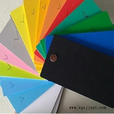 彩色发泡板雪弗板生产厂家 红色绿色黄色3mm5mm8 10 15 18mmpvc板
