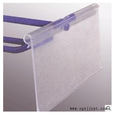 货架标价条专用硬质透明PVC粒料