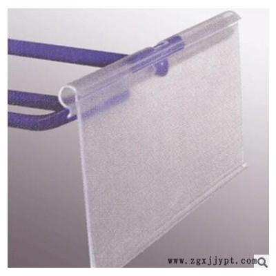 供应硬质透明PVC粒料 硬质透明pvc粒料直销 中联自有原材料厂家