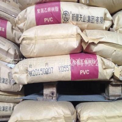 pvc塑料颗粒透明 新疆天业sg-5 注塑pvc原料胶料 聚氯乙烯树脂粉