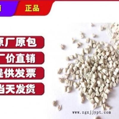 PBAT竹纤维手机壳原材料 环保降解塑胶料