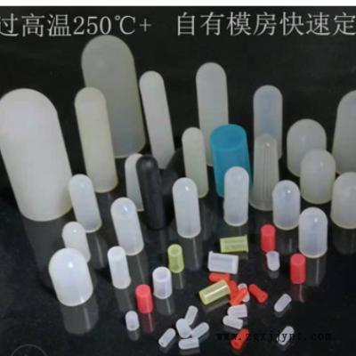 直径0.8-10耐高温硅胶套喷涂电镀喷塑喷砂阳极遮蔽硅胶护套橡胶套
