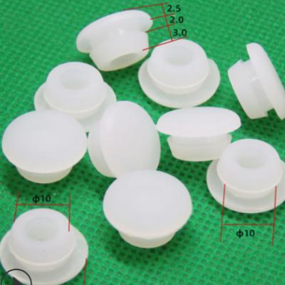 灯具厂卡槽塞硅胶塞姝馨硅胶其他工业用橡胶制品具胶塞出线塞现货